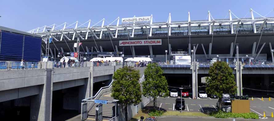 Main Entrance of Ajinomoto Stadium