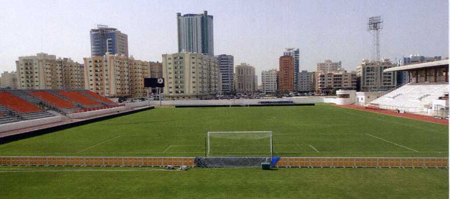 The playing surface at Ajman Stadium