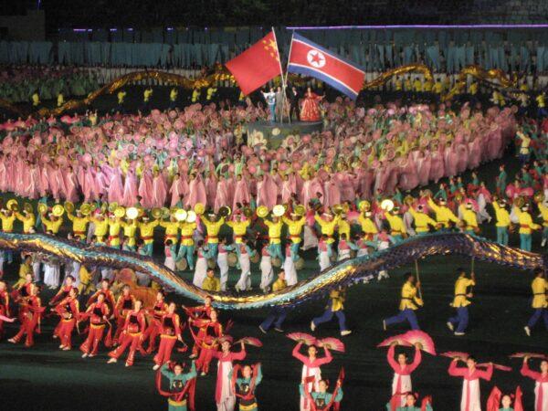 Arirang show in North Korea