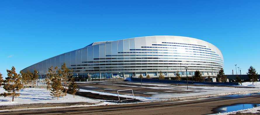 Exterior of Astana Arena