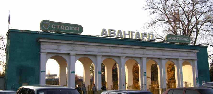main entrance stadium avanhard Uzhhorod