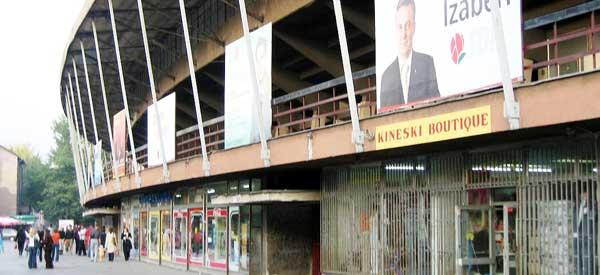 Exterior of Bosnia's football stadium