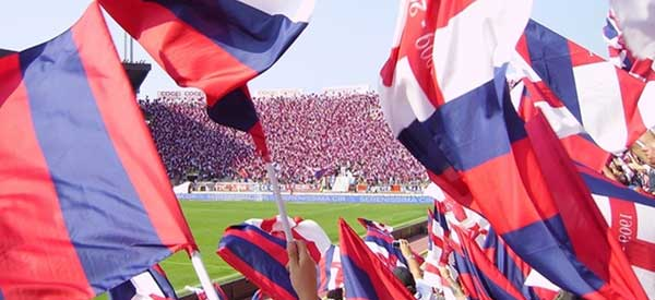 Bologna supporters inside the stadium