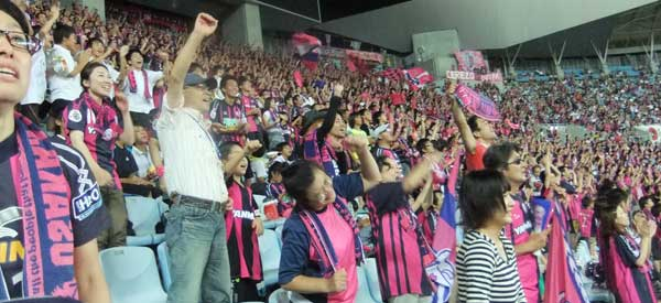 Cerezo Osaka supporters inside the stadium