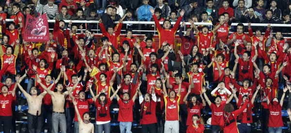 Changchun Yatai F supporters inside the stadium