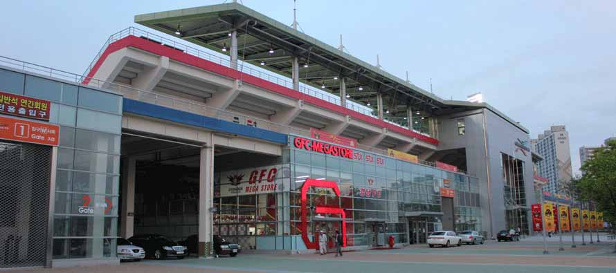 Exterior of Changwon Football Center