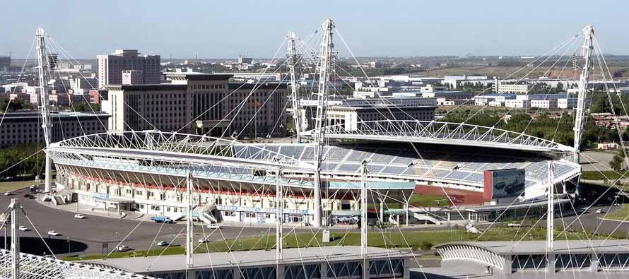Exterior view of Development Arena Stadium