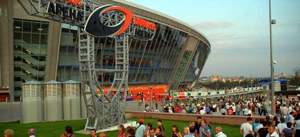 Donbass Arena entrance sign