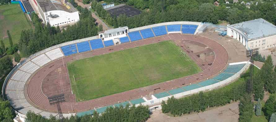 Aerial view of Dynamo stadium Ufa