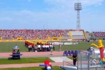 Inside Estadio Elias Aguirre Oriente