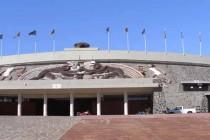 estadio olimpico universitario entrance