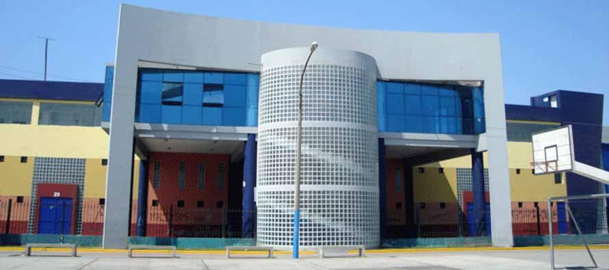 Estadio Mansiche Main entrance