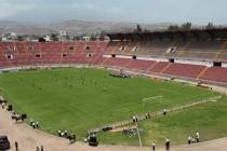 Inside Estadio Monumental Virgen De Chapi