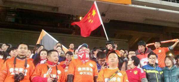 Guizhou Renhe supporters inside the stadium