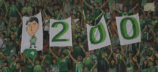Hanghzhou Greentown fc supporters inside the stadium
