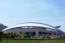 Exterior of Hiroshima Big Arch Stadium