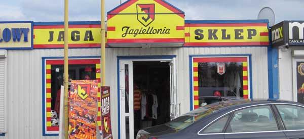 Exterior of Jagiellonia Baialystok fanshop