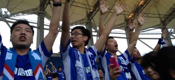 Jiangsu Guoxin Sainty supporters inside the stadium