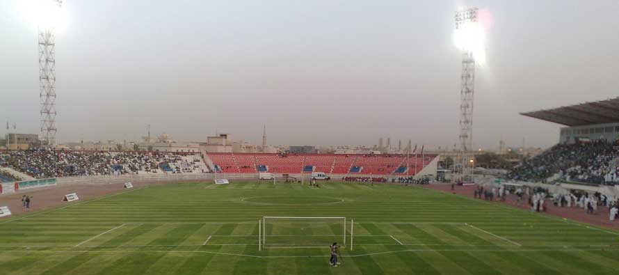 The pitch at Al Kuwait Sports Stadium