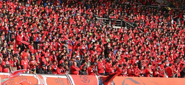 Liaoning Whowin supporters inside the stadium