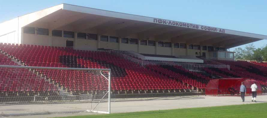 inside Lokomotiv stadium sofia