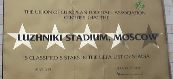 Luzhniki Stadium UEFA 5 stars