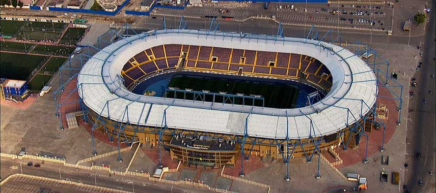 Aerial view of Metalist Stadium