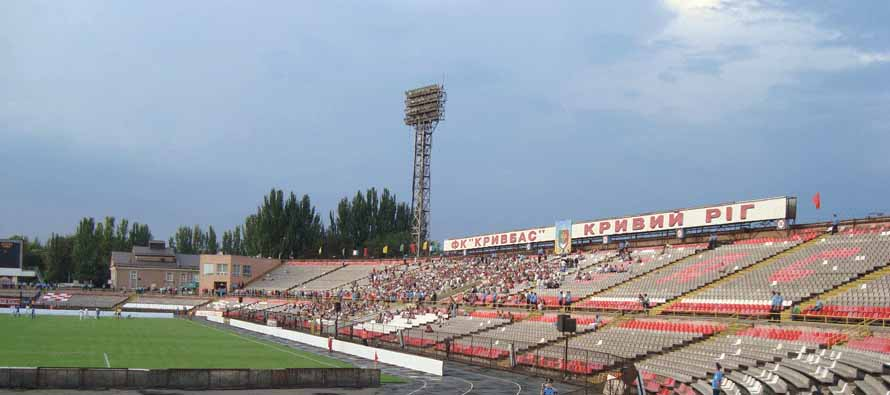 supporters inside metalurh stadium