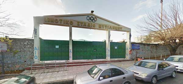 Gate to Mytilene Municipal Stadium