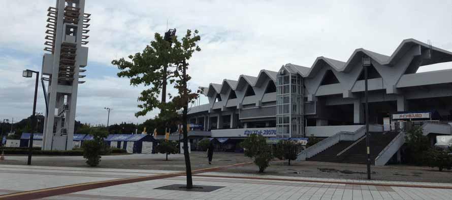 Exterior of Naruto Athletic Stadium