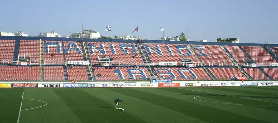 Nea Smyrni Stadium Pitch