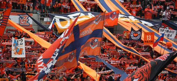 Omiya Ardija supporters inside the stadium