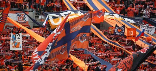 Omiya Ardija supporters inside the stadium
