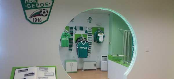 Interior of PFC Beroe Stara Zagora club shop