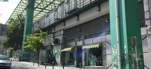 Exterior of Panathinaikos Club Shop