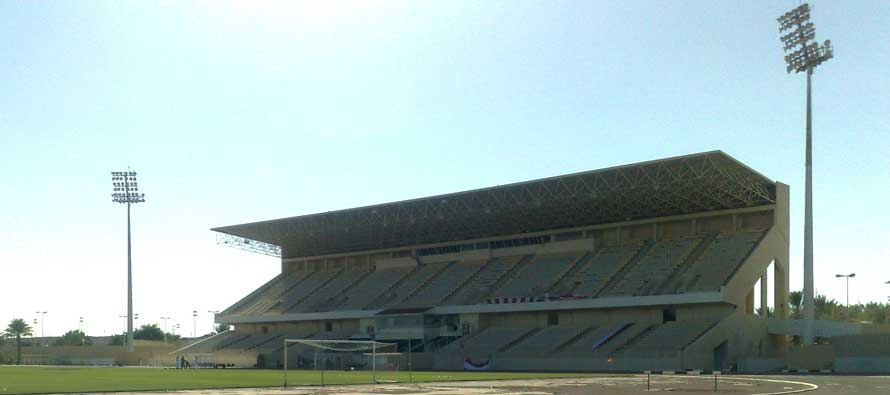 Main stand at King Salman Sports Stadium