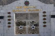 Exterior of Shagadam Stadium