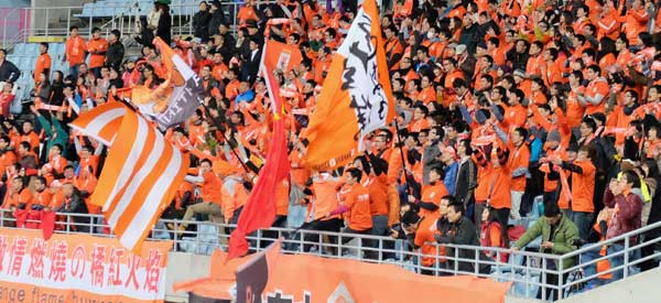 Shandong Luneng Taishan supporters inside the stadium
