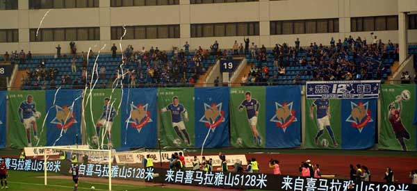 Shanghai Shenxin FC supporters inside the stadium