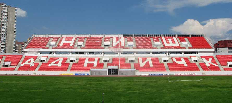 Stadion Cair main stand