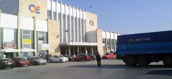 Exterior of Thessaloniki stadium