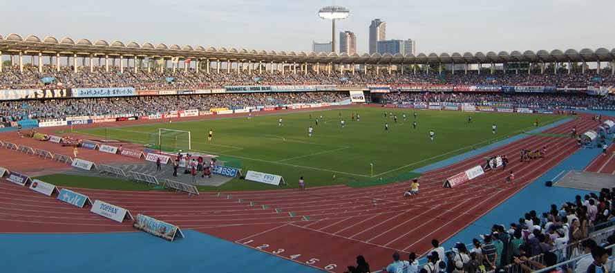Inside Todoroki Athletics Stadium on matchday
