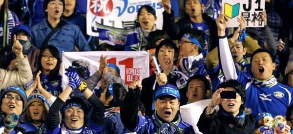 Tokushima Vortis supporters inside the stadium