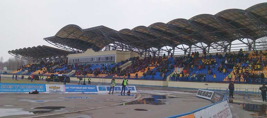 Main stand at Torpedo Stadium in Zhodino
