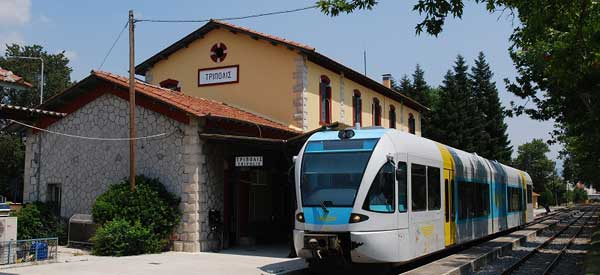 Tripolis train station platform