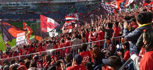 Urawa Red Diamonds supporters inside the stadium
