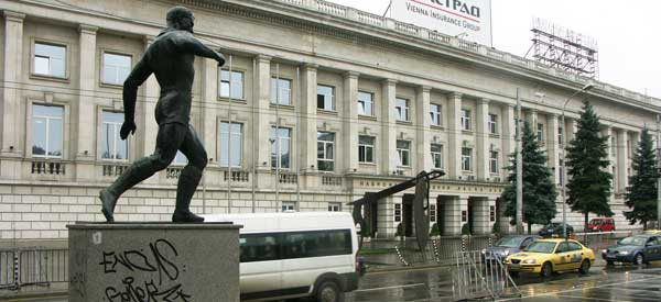 Bulgaria's National Stadium main entrance
