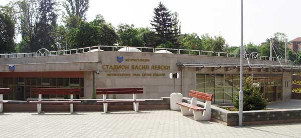 Vasil Levki Metro Station