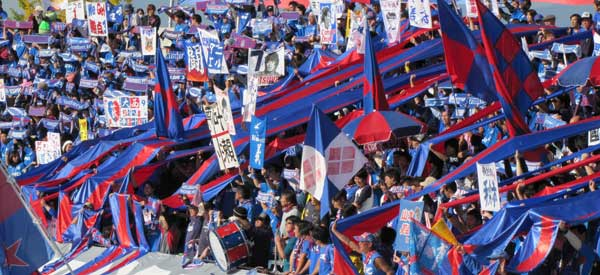 Ventforet Kofu supporters inside the stadium