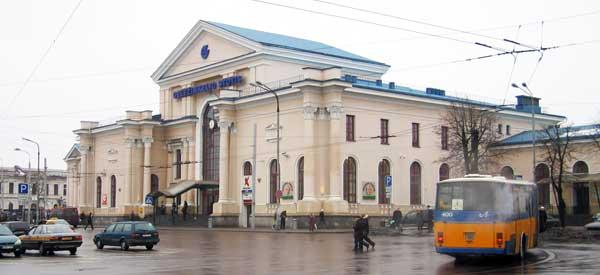 Vilnius Railway Station.